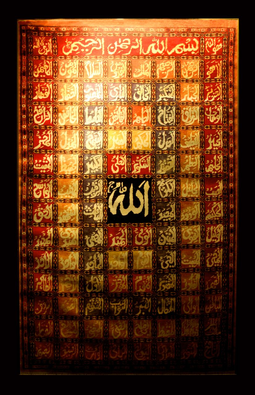 99 names of Allah printed on a hand made wall mat